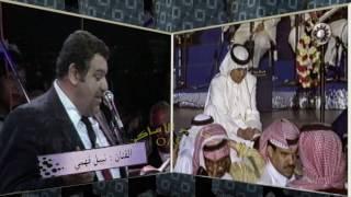 فواصل من مشوار فنان العرب : محمد عبده 1