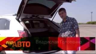 Proabto // Тест-драйв Cadillac SRX