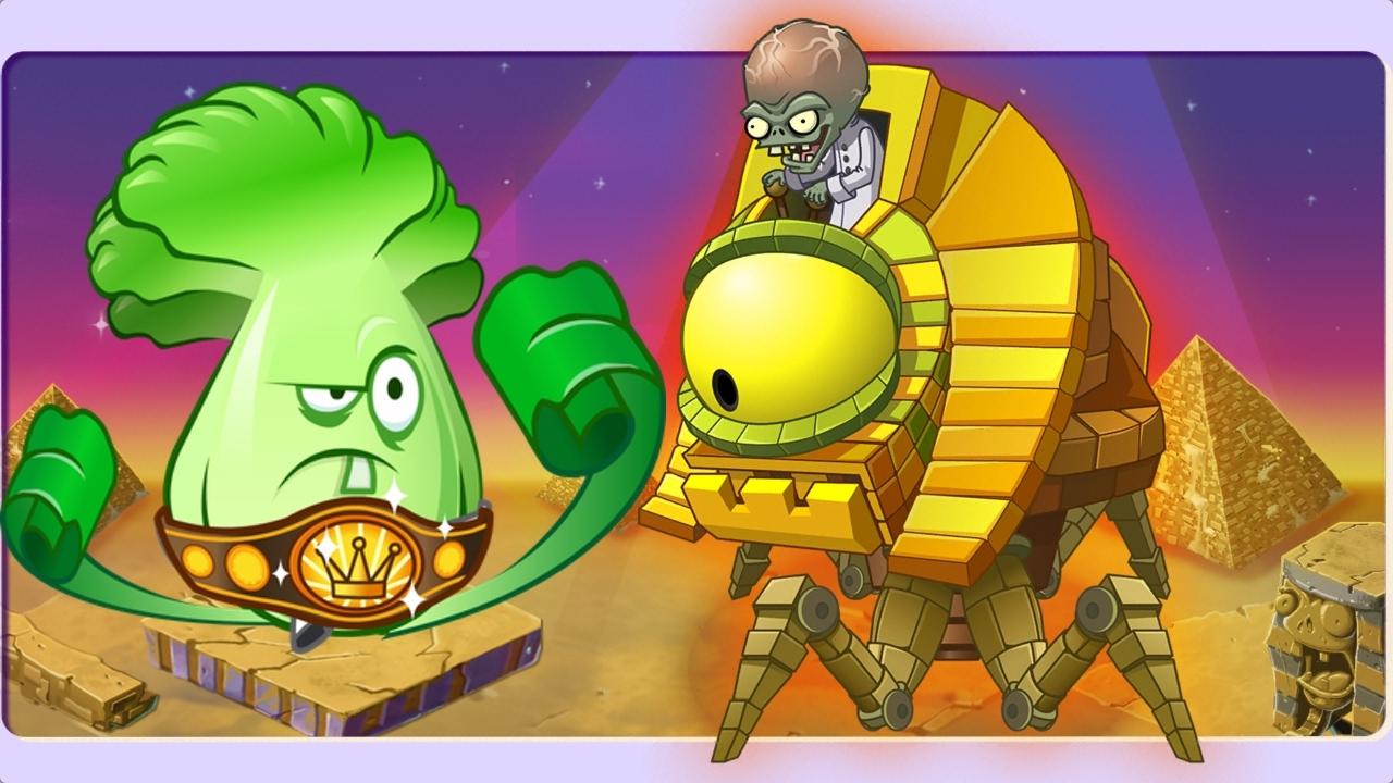 Растения против Зомби 2 - БОССЫ - ДИКИЙ ЗАПАД и ДРЕВНИЙ ЕГИПЕТ (Более Сложные)