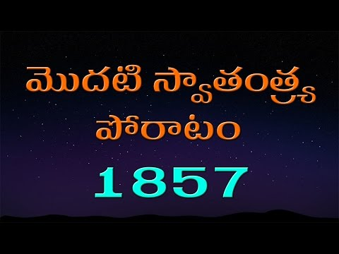 Veer Savarkar Book The Indian War of Independence 1857 Telugu HD