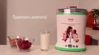 готовим йогурт дома с Tefal YG 2601 32 Lacteo