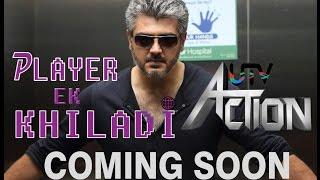 """Aarambham Hindi Dubbed """"Player Ek Khiladi"""" ᴴᴰ Coming Soon on UTV Action"""