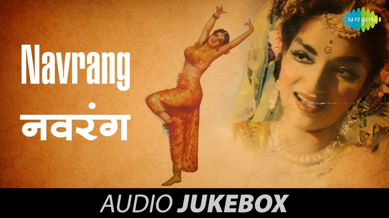 Marathi songs lyrics site