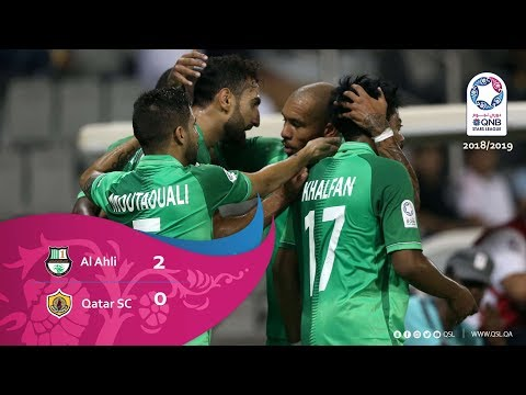 الأهلي 2-0 قطر - الأسبوع 2