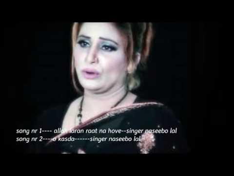 Allah_laran_rta_howe_ Naseebo_lal_New_song ☆