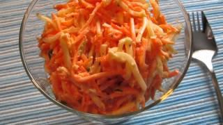 Русские блюда. Салат из моркови и сельдерея