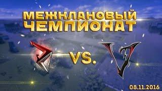 Vavilon  vs.  Deadly Army  IX Clan Championship 08.11.2016