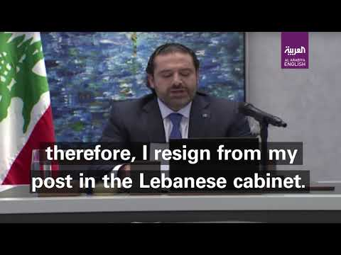 Lebanese PM Hariri resigns, stresses 'Iran's hands will be cut off'