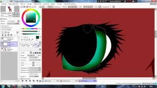 Урок по обработке глаза в Paint Tool SAI(По просьбе Киры Кот)