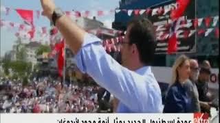 Gambar cover الآن   خبير في الشؤون التركية: المنشقون عن أردوغان يشبهون عبدالمنعم أبو الفتوح في مصر
