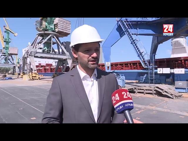 Рабочая поездка в Феодосийский торговый порт