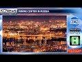 Krasnoyarsk will become a mining center in Russia
