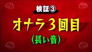 【神回】バイきんぐ小峠ドッキリ 大御所女優のオナラにツッコめるのか!?