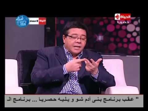 بني آدم شو- موسم 2013 - الإعلامي مفيد فوزي - الحلقة السابعة...