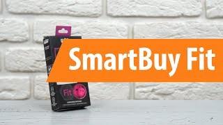 Распаковка SmartBuy Fit / Unboxing SmartBuy Fit