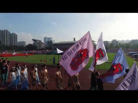 #广东实验中学#Guangdong Experimental High School Sports Meeting