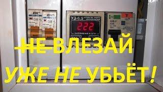 видео Какие бывают классы защиты от поражения электрическим током?