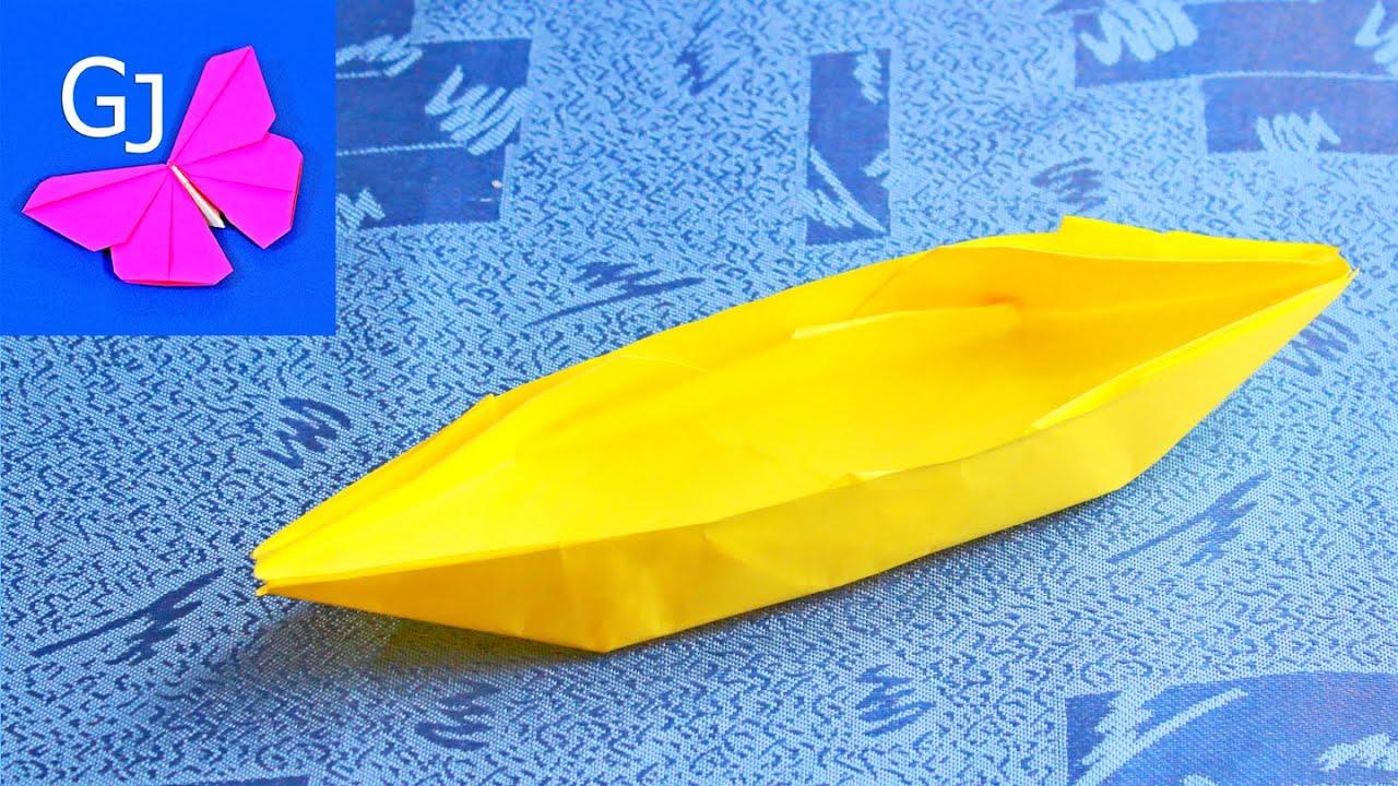 подводная лодка из бумаги своими руками фото схемы