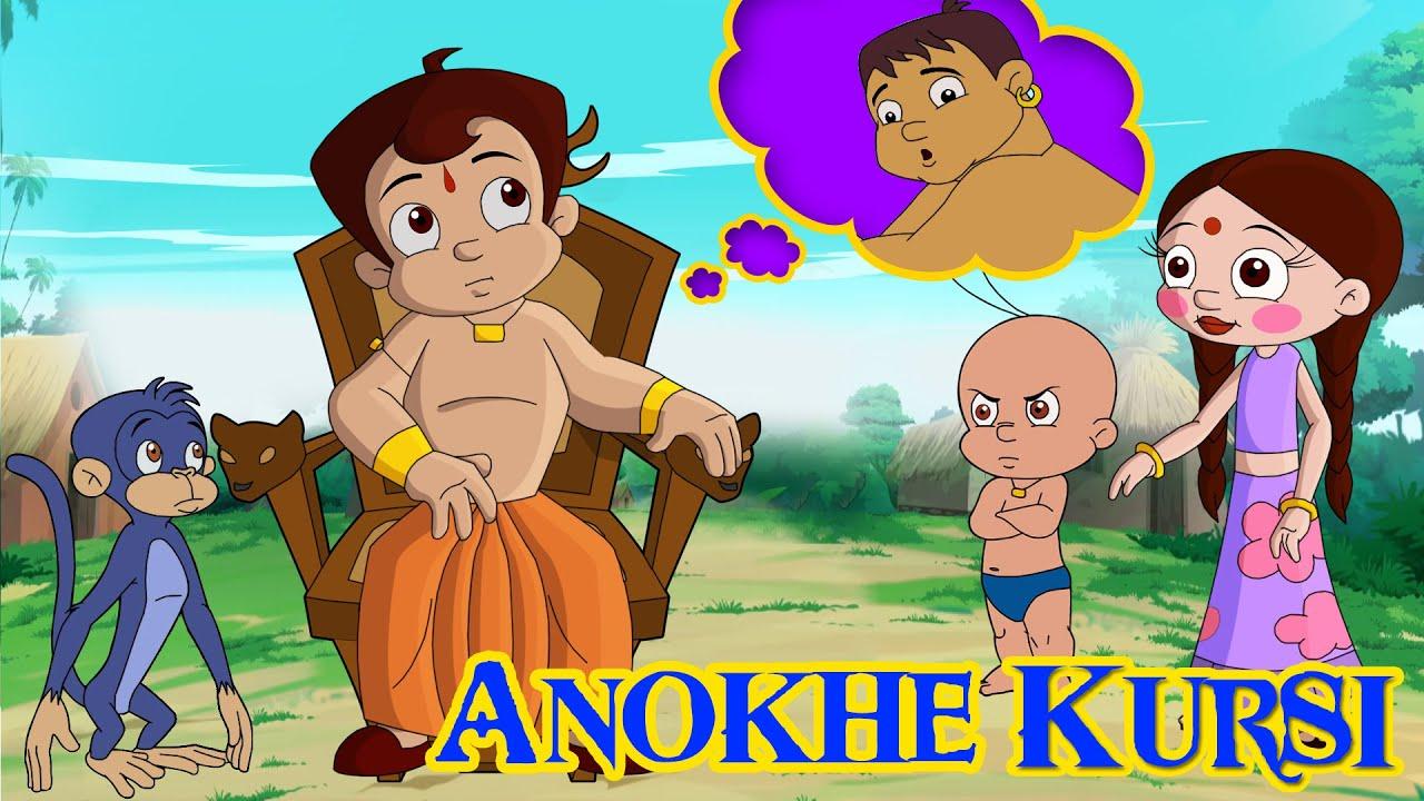 Download Chhota Bheem - Anokhe Kursi | Best Hindi Cartoons for Kids