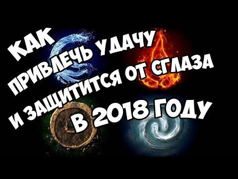 ЛЕВ - Гороскоп на ноябрь 2015 годиз YouTube · Длительность: 5 мин27 с
