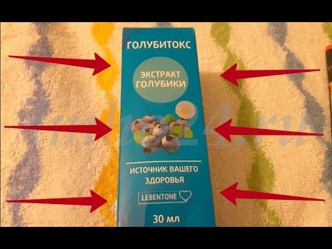 Творожная запеканка для диабетиков 2 типа: рецепт