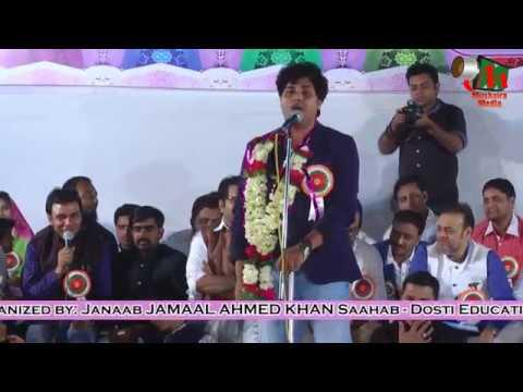 Imran Pratapgarhi at Sakinaka Mumbai Mushaira I Latest Shayari I Imran Pratapgarhi Official
