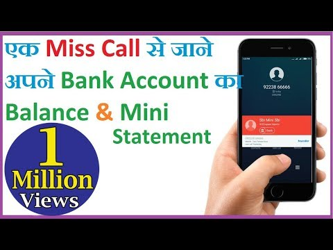 How To Check SBI Account Balance & mini statement by Missed Call