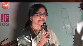 Nagarjunaand#39;s Sister Naga Susheela Speech At Rory Bad Boy Movie Logo Launch