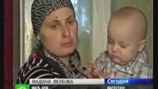 Islamic verses of Quran on a Russian baby boy (New video in English)(For information about Islam, visit: http://www.DiscoveringISLAM.org The Mahdi in 2016, Jesus in 2022. Visit: http://www.EndTimesBook.com., 2009-10-28T11:22:54.000Z)