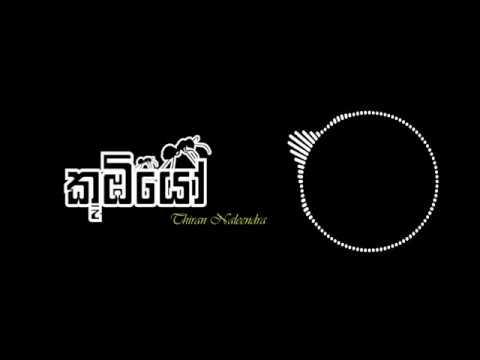 Koombiyo theme official Sound Track  [ Thiran Naleendra ]