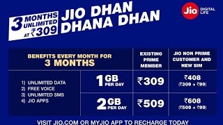 jio dhan dhana dhan everyhing you need to know ll summer suprise offer is activated or not