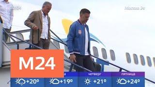 Смотреть видео Болельщики поприветствовали мексиканских футболистов в аэропорту Шереметьево - Москва 24 онлайн