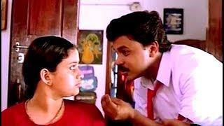 Dileep Kalabhavan Mani Super Hit Comedy   Malayalam Comedy   Best Comedy Scenes