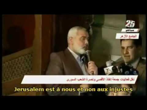 Hamas : Jerusalem est à nous