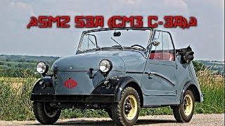 SMZ S3A (СМЗ С-3A)