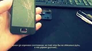 Samsung GT-S5830 Galaxy Ace - замена тачскрина (сенсора)