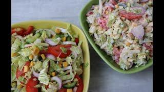 Салат з пекінської капусти: рецепт без майонезу