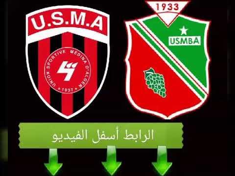 video usmba