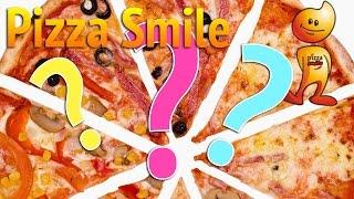 Обзор доставки Пицца Смайл. Минск. [Доставлено!](Пицца Смайл (Pizza Smile) - одно из популярных сетевых заведений не только города Минска, но и Гродно, Бреста, Вите..., 2016-07-14T07:09:07.000Z)
