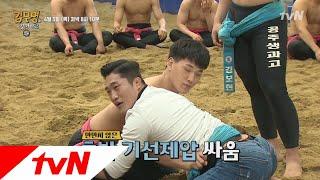 Where is Mr.Kim? [선공개] 농업고 씨름부 VS 김동현, 진지한 대결! 승부는?! 180405 EP.6