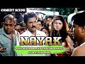 Anil Kapoor and Paresh Rawal at Ration Shop Comedy Scene | Nayak Movie