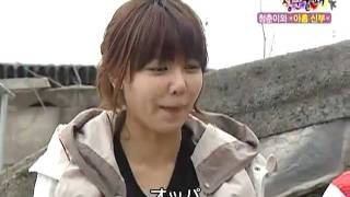 """[T-ara] Hyomin """"オッパ オッパ"""""""