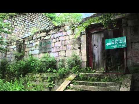 Copy of China Trip 1080p