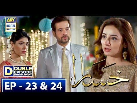 Khasara Episode 23 & 24 - 7th August  2018 - ARY Digital Drama