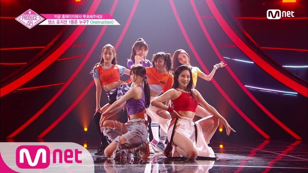 Download [ENG sub] PRODUCE48 [7회] ′하위권의 반란′ 6벤져스ㅣJax Jones ♬Instruction @포지션 평가 180728 EP.7