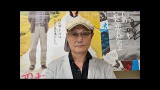 石橋蓮司 - 来歴・人物