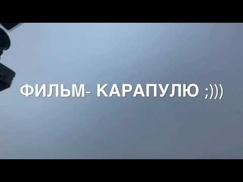 «Графитовая правда» 4 серия.