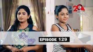 Neela Pabalu | Episode 129 | 07th November 2018 | Sirasa TV Thumbnail
