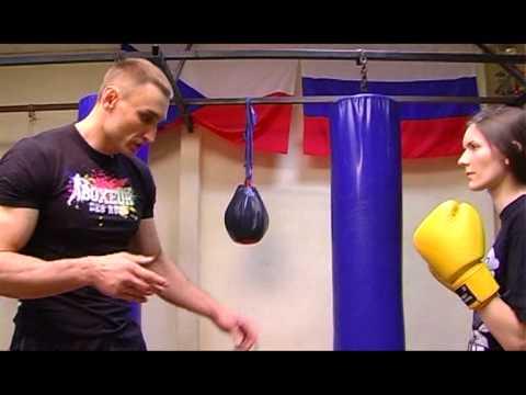 Уроки бокса для начинающих (видео обучение)