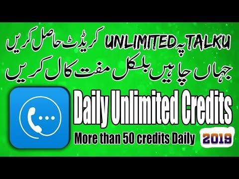 How to Get Unlimited TalkU Credits 100% ||2019|| Part-2 Urdu/Hindi